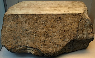 pyramid_casing_stone