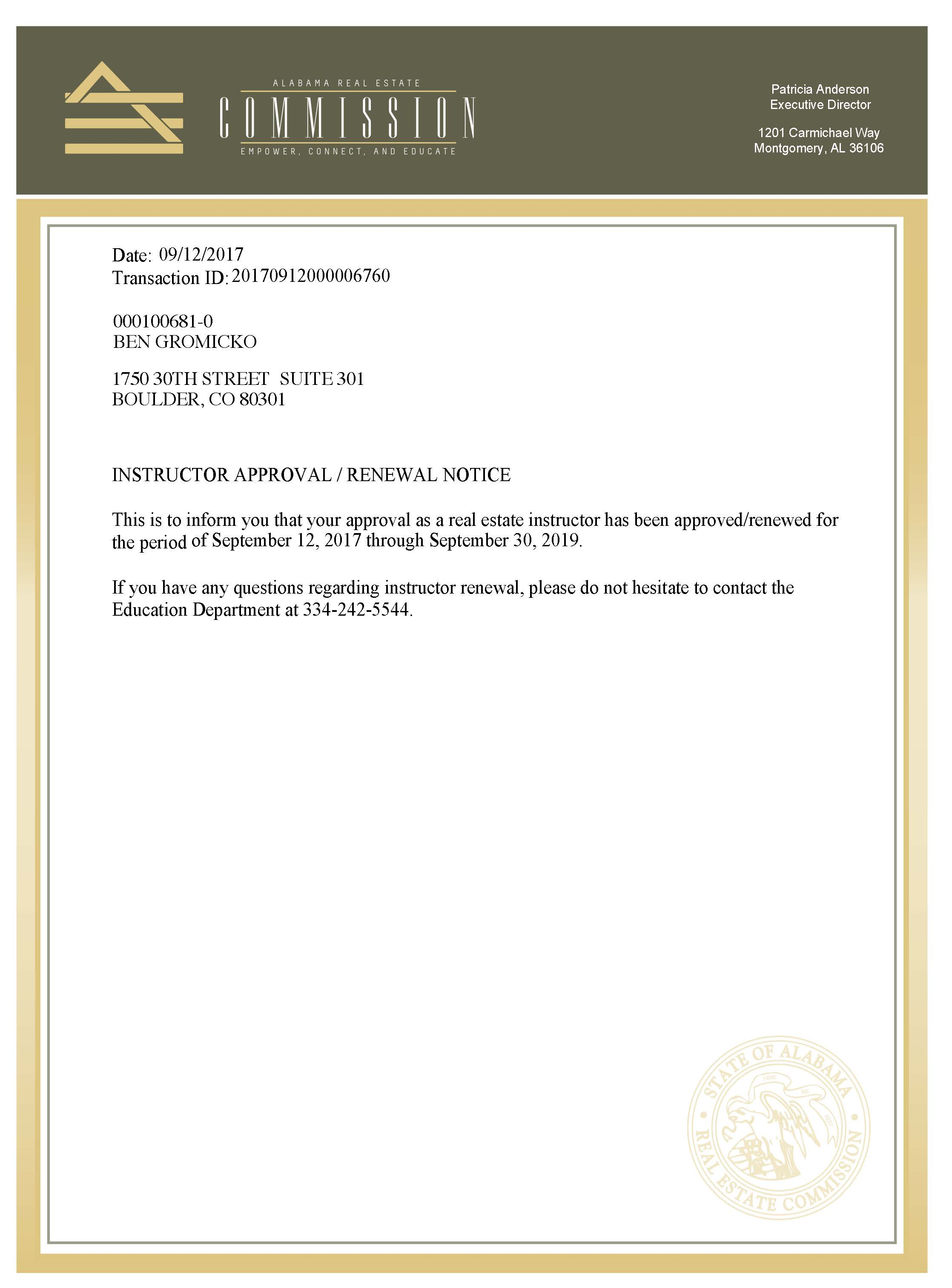 View The Administrator Approval Letter